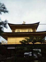 佐藤未帆 (しながわてれび出演ブログ) 公式ブログ/京都 金閣寺2 画像3