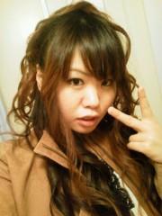 佐藤未帆 (しながわてれび出演ブログ) 公式ブログ/ちんすこう 画像1