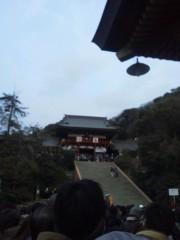 佐藤未帆 (しながわてれび出演ブログ) 公式ブログ/初詣 鶴岡八幡宮 画像2