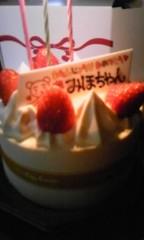佐藤未帆 (しながわてれび出演ブログ) 公式ブログ/お誕生日ケーキ☆ 画像1