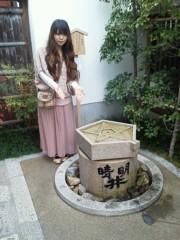佐藤未帆 (しながわてれび出演ブログ) 公式ブログ/京都 晴明神社 画像3