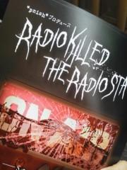 佐藤未帆 (しながわてれび出演ブログ) 公式ブログ/pnish ラジオキルドザラジオスター 画像1