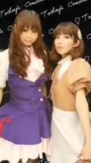 佐藤未帆 (しながわてれび出演ブログ) 公式ブログ/コスプレ 種明かし 画像2
