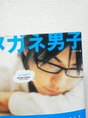 佐藤未帆 (しながわてれび出演ブログ) 公式ブログ/にゃん。 画像3