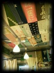 佐藤未帆 (しながわてれび出演ブログ) 公式ブログ/らくごカフェ 画像1