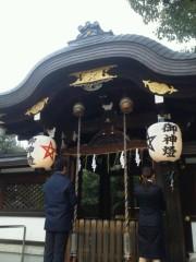 佐藤未帆 (しながわてれび出演ブログ) 公式ブログ/京都 晴明神社 画像2