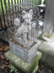 佐藤未帆 (しながわてれび出演ブログ) 公式ブログ/自由が丘 熊野神社 画像1
