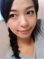 大槻エリナ 公式ブログ/ぷひゃー 画像1