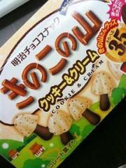 大槻エリナ 公式ブログ/きのこ 画像1
