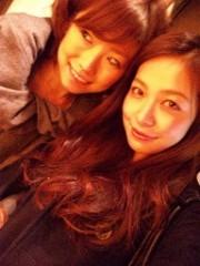 大槻エリナ 公式ブログ/おはようございます! 画像1