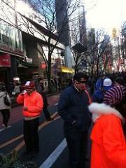 大槻エリナ 公式ブログ/渋谷にて 画像1