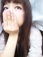 大槻エリナ 公式ブログ/お財布… 画像1