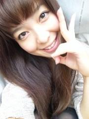 大槻エリナ 公式ブログ/よかった☆ 画像1