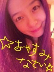大槻エリナ 公式ブログ/おやす 画像1