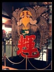 大槻エリナ 公式ブログ/貸切状態! 画像2