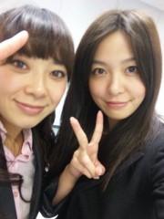 大槻エリナ 公式ブログ/はらだま☆ 画像1