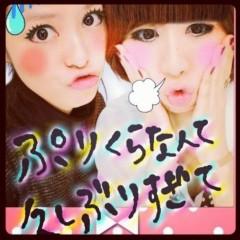 大槻エリナ 公式ブログ/プリクラ♪ 画像1
