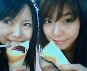 大槻エリナ 公式ブログ/渋谷 画像1