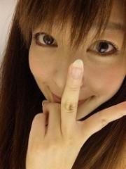大槻エリナ 公式ブログ/ありがとうございます♪ 画像1