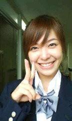 大槻エリナ 公式ブログ/厳しい! 画像1