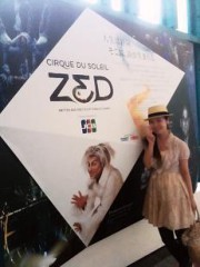 大槻エリナ 公式ブログ/ZED☆ 画像2