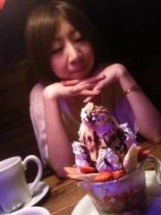 大槻エリナ 公式ブログ/早めの… 画像1