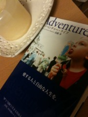 大槻エリナ 公式ブログ/読書 画像1