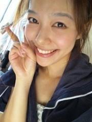 大槻エリナ 公式ブログ/一緒にトレーニングしましょ♪ 画像3