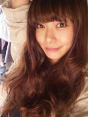 大槻エリナ 公式ブログ/お疲れ様です! 画像1