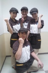 大槻エリナ 公式ブログ/CM放送〜 画像3