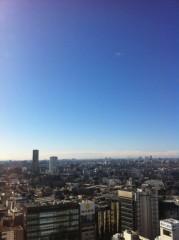 大槻エリナ 公式ブログ/今朝のラッキー 画像1