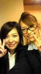 大槻エリナ 公式ブログ/イベント後記♪ 画像2