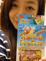 大槻エリナ 公式ブログ/おはようございます! 画像2