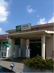 大槻エリナ 公式ブログ/終了! 画像1