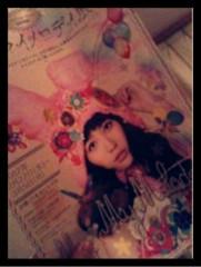 大槻エリナ 公式ブログ/ぷいぷい=33 画像1
