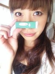 大槻エリナ 公式ブログ/母の日♪ 画像2