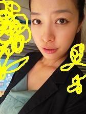 大槻エリナ 公式ブログ/晩ご飯♪ 画像1