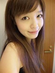 大槻エリナ 公式ブログ/北海道♪ 画像1