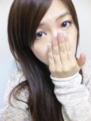 大槻エリナ 公式ブログ/進化!? 画像1