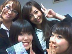 大槻エリナ 公式ブログ/AES始動!! 画像1