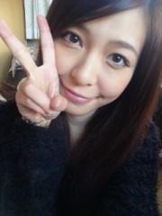 大槻エリナ 公式ブログ/変更! 画像1