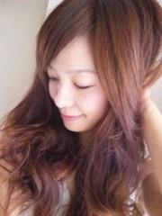 大槻エリナ 公式ブログ/出発! 画像1