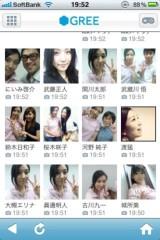 大槻エリナ 公式ブログ/訂正ー! 画像1