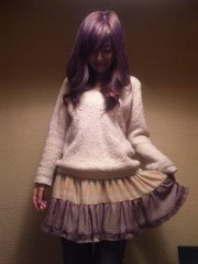 大槻エリナ 公式ブログ/スカート 画像1