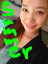 大槻エリナ 公式ブログ/陽射し! 画像1