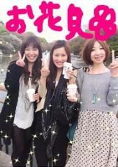大槻エリナ 公式ブログ/鼻声=3 画像3