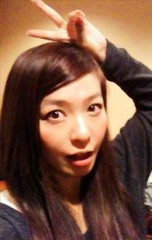 大槻エリナ 公式ブログ/いってきまーす! 画像1