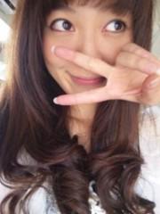 大槻エリナ 公式ブログ/今日から 画像1