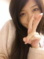 大槻エリナ 公式ブログ/かりんとうまんじゅう。 画像1