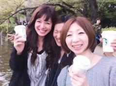 大槻エリナ 公式ブログ/鼻声=3 画像2